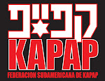 DONDE ENTRENAR KAPAP