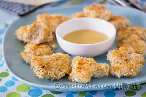 焗雞塊配法式蜜糖芥辣醬 Baked Chicken Nuggets02