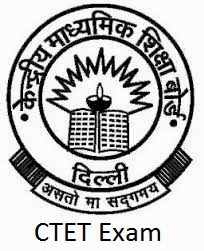 CBSE CTET Exam Result 2014 Feburary @ cbseresults.nic.in Logo