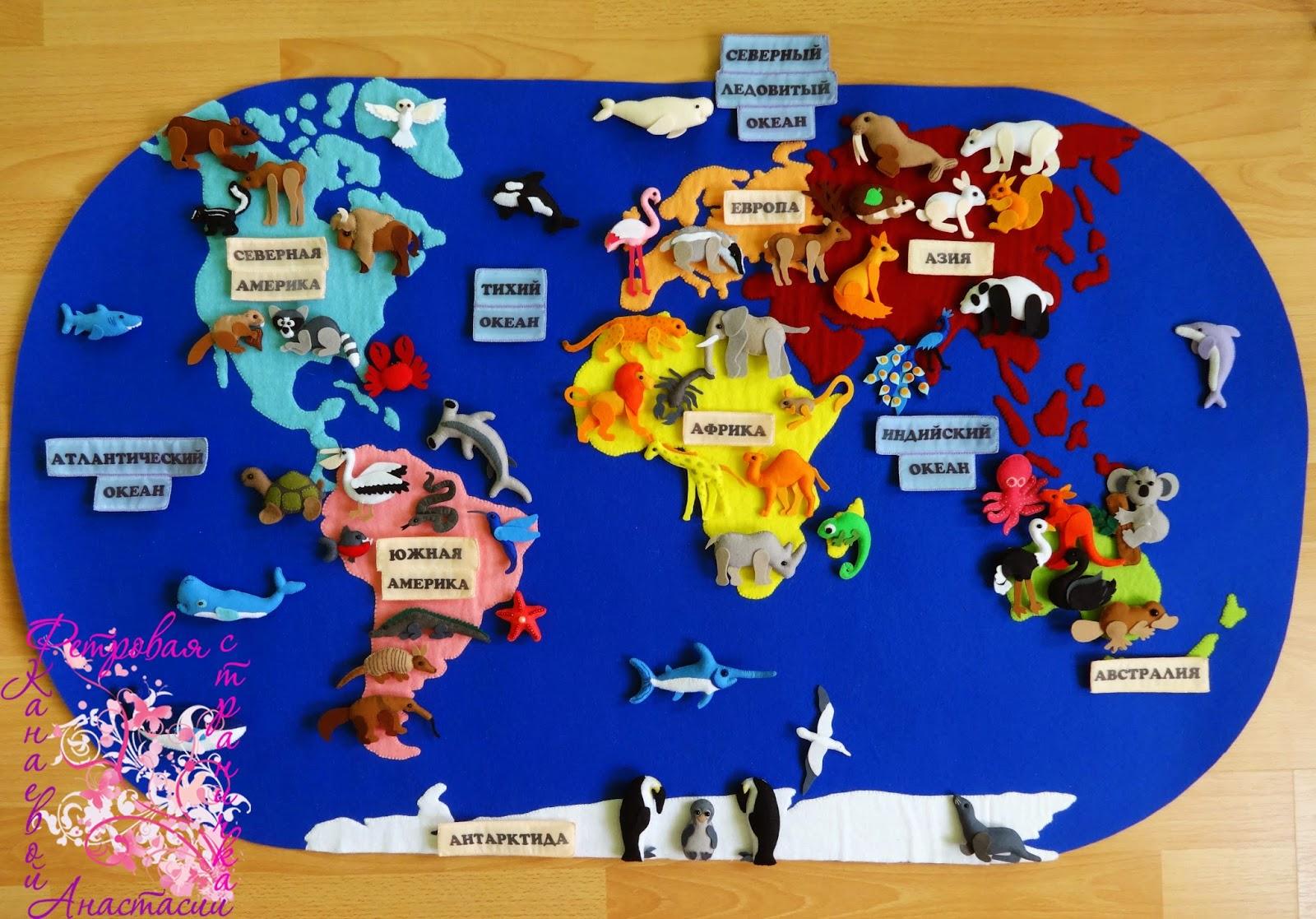 Карту мира своими руками