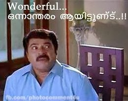 malayalam funny movie dialogues - Wonderful aayittund - Mammootty