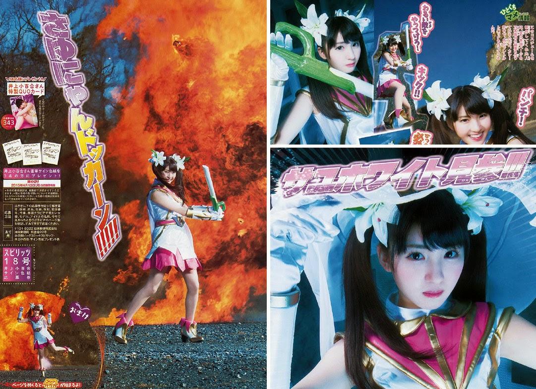 foto-cosplay-sayuri-inoue-dalam-majalah-big-comic-spirits-2015