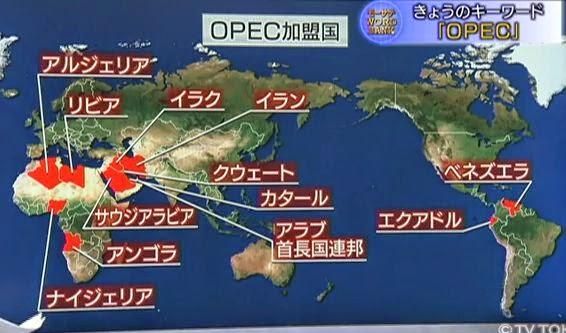 OPEC 加盟国 世界地図