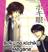 http://kimi-hana-fansub.blogspot.com.ar/2013/03/boku-no-kichiku-megane.html