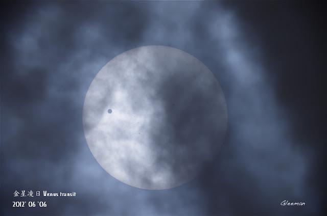 金星凌日 Venus transit 2012