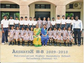 Akshayah Matriculation Higher Secondary School , Velacheri
