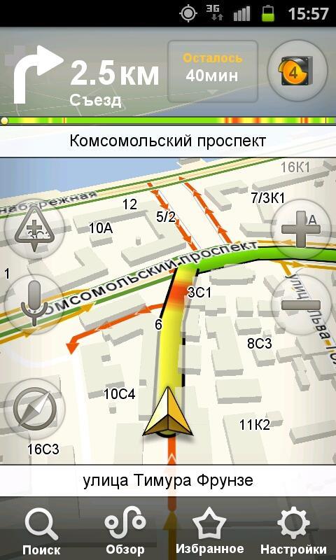 Навигационные карты для андроид скачать о