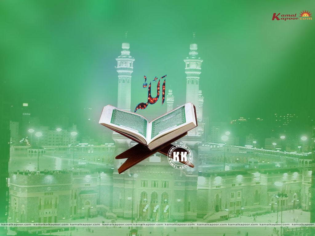 eid mubarak wallpapers 2013
