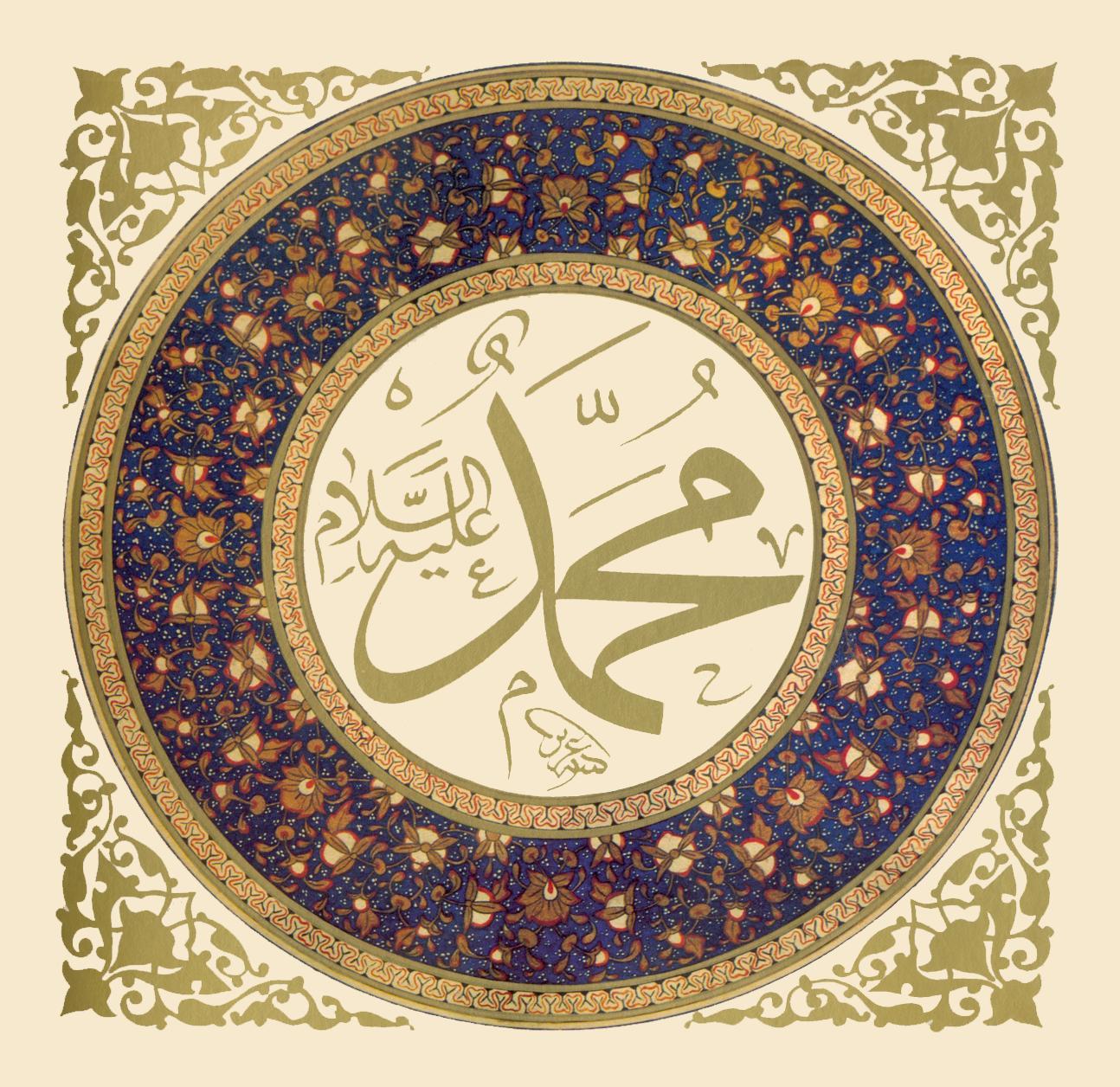 Prophet Muhammad in Hindu Scriptures | IndianMuslimObserver.