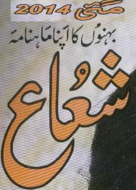 http://books.google.com.pk/books?id=d6l2AwAAQBAJ&lpg=PA11&pg=PA11#v=onepage&q&f=false