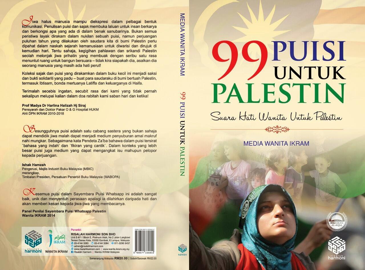 99 Puisi Untuk Palestin