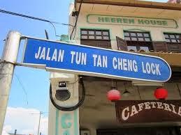 Tokoh Negara Malaysia Tun Tan Cheng Lock