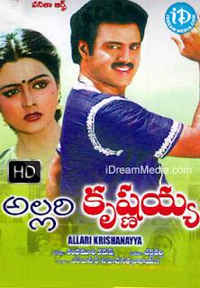 Allari Krishnayya (1986)