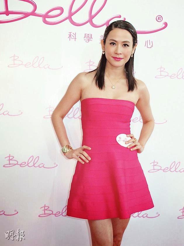 Jessica Hsuan Asian E-News Po...
