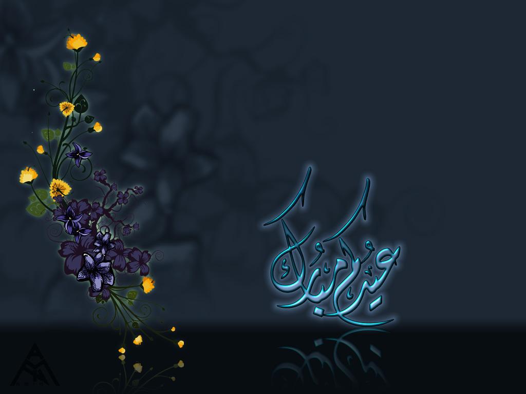 Eid Mubarak Eid Mubarak Hd Wallpapers
