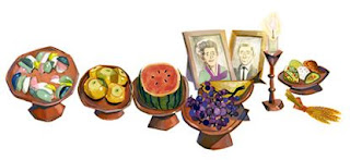 A special Google Logo for Chuseok (추석)