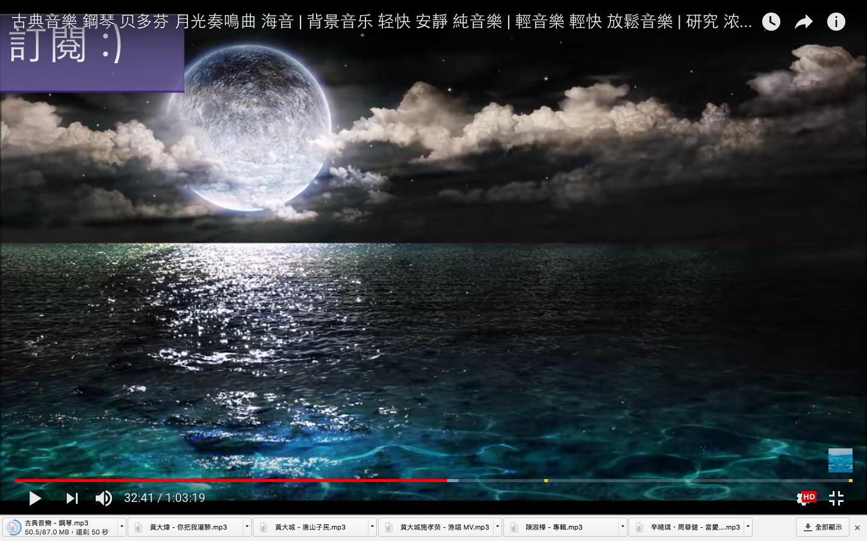 贝多芬 月光奏鳴曲 海音