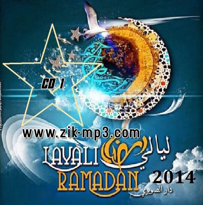 Layali Ramadan 2014: Cd 1