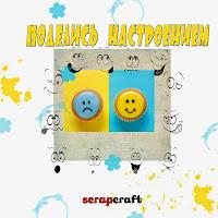 http://scrapcraft-ru.blogspot.ru/2014/07/29.html