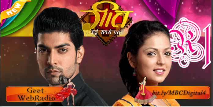 Geet (TV Series 2010–2011) - IMDb