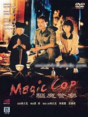 Đặc Cảnh Diệt Ma - Magic Cop (1990)