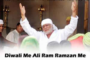 Diwali Me Ali Ram Ramzan Me