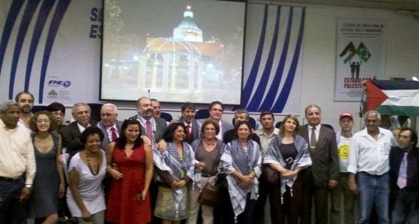 Ato de Lançamento do Comitê pelo Estado da Palestina