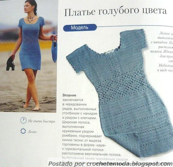 Голубое платье. 53759