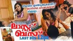 [18+] Last Bus 8:35 PM (2013) Malayalam Movie Watch Online
