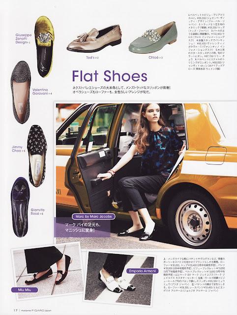 Anna Vostrikova for FIGARO Magazine, Japan