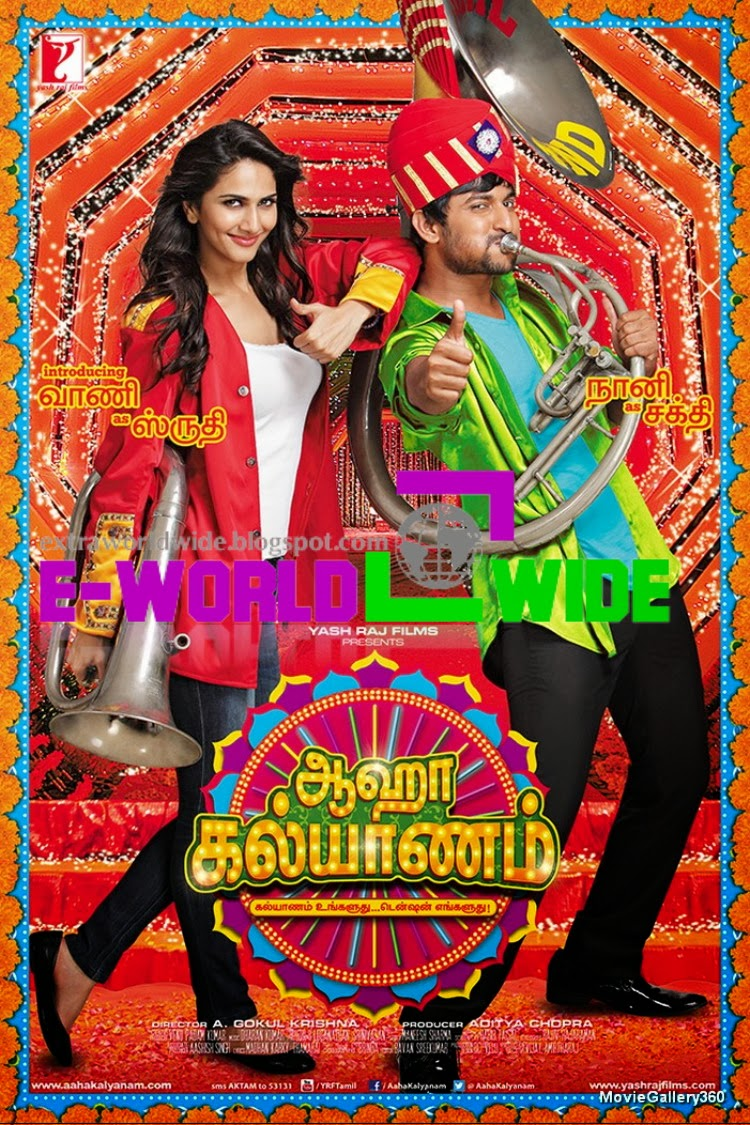 Best Tamil all songs free download / How to download tamil