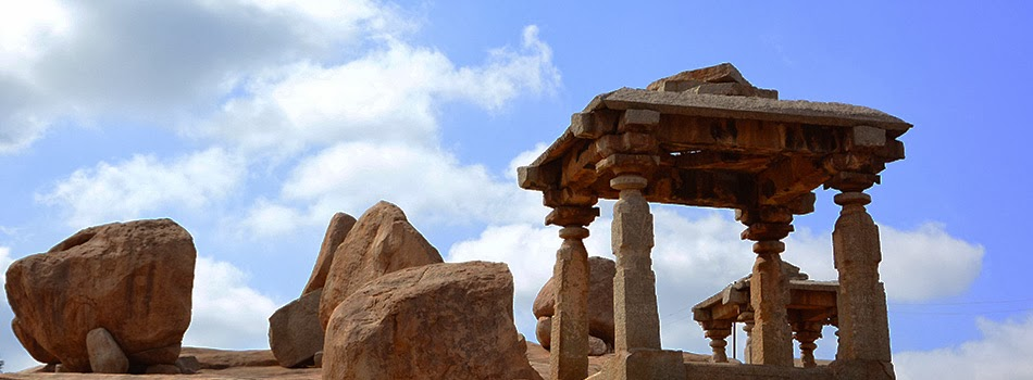Chitradurga, The Stone Fortress