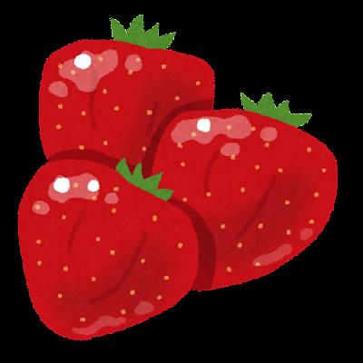 大きな苺のイラスト