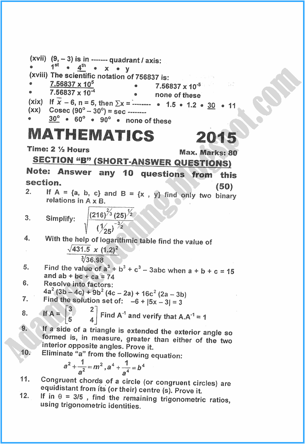 intermediate 2 mathematics past papers