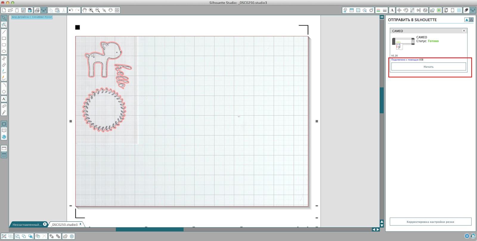 Как в html сделать картинку маленькой