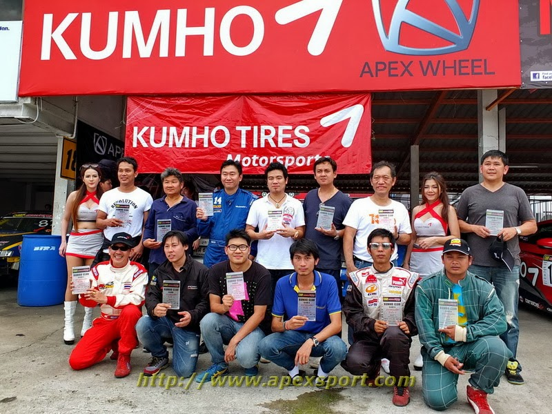 Kumho Tires Cup สนามที่ 3