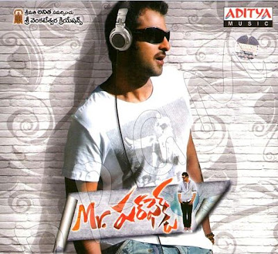 Mr.Perfect (2011) Telugu