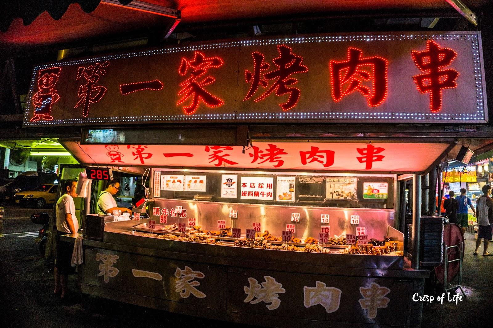 [HUALIEN 花莲] Day 6: Zi Qiang Night Market 第六天:自强夜市