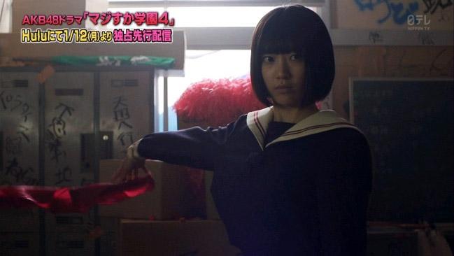 majisuka-gakuen-4-tv-trailer-04.jpg