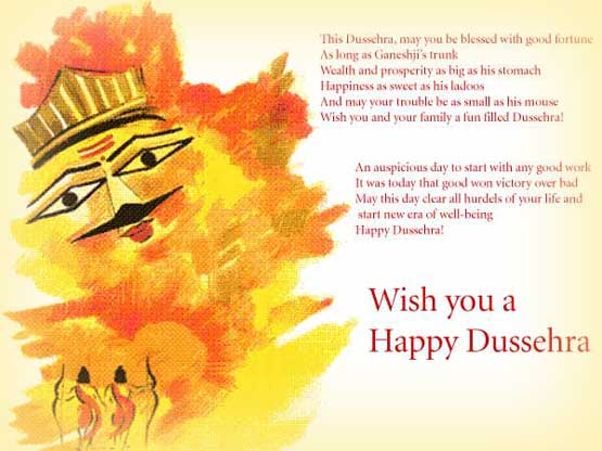 Download free 2017 greetings cards images for whatsapp and printing dussehra greetings cards m4hsunfo