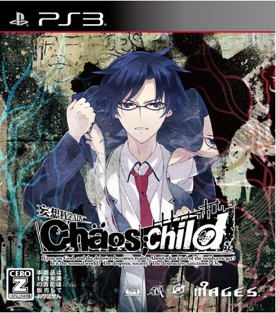 [PS3] Chaos; Child [Chaos; Child (カオスチャイルド) ] ISO (JPN) Download