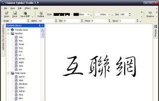 programa para crear tatuajes letras para tatuajes