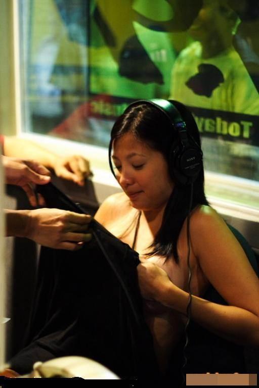 Ini Baru Mantab Sob, Penyiar RadioSambil Bugil