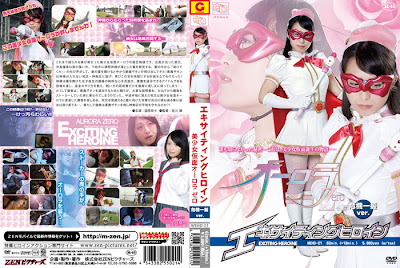 [WEHD 21] Exciting Heroine – Beautiful Mask Aurora Zero – Out of Danger Version%|Rape|Full Uncensored|Censored|Scandal Sex|Incenst|Fetfish|Interacial|Back Men|JavPlus.US