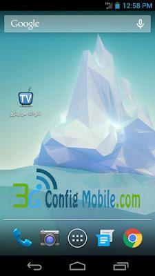 تطبيق لمشاهدة قنوات موبيلزون - TV MobileZone