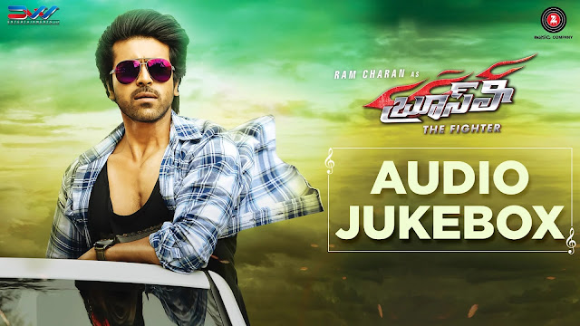 Bruce Lee The Fighter - Full Album | Audio Jukebox | Thaman | Ram Charan | Rakul Preet Singh