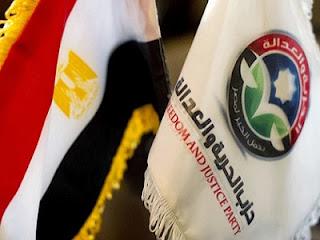 Bendera FJP dan Bendera Mesir