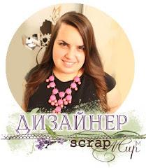 DT ScrapМир