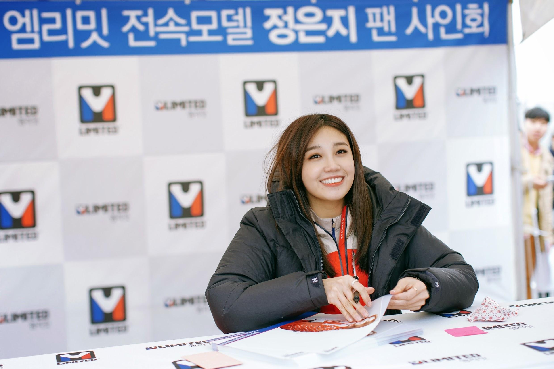 Apink Eunji M-Limited