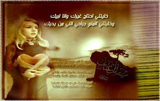 رسايل عتاب
